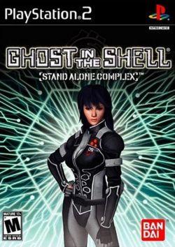 Stand Alone Complex cover art