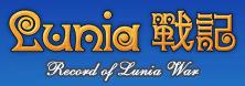 Lunia logo